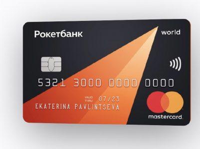 Официальный сайт Рокетбанка